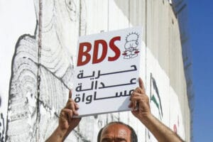 Aaron Kliegman Of Course the BDS Movement Is Antisemitic